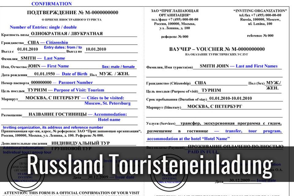 Russland Touristeneinladung für das Russland Visum