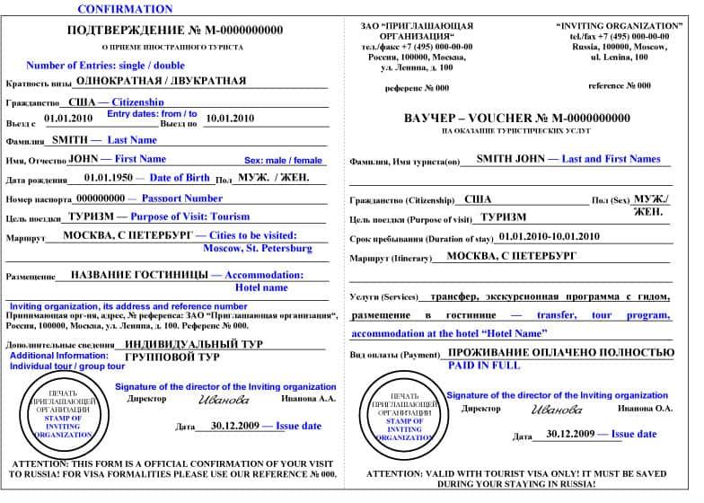 visum russland einladung – ledeclairage, Einladung