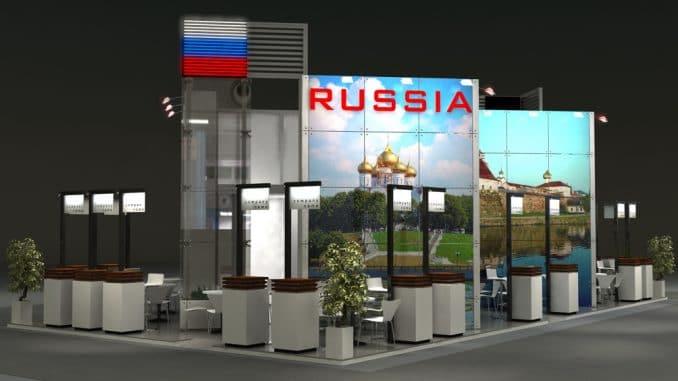einladung russland - vorlagen, Einladung