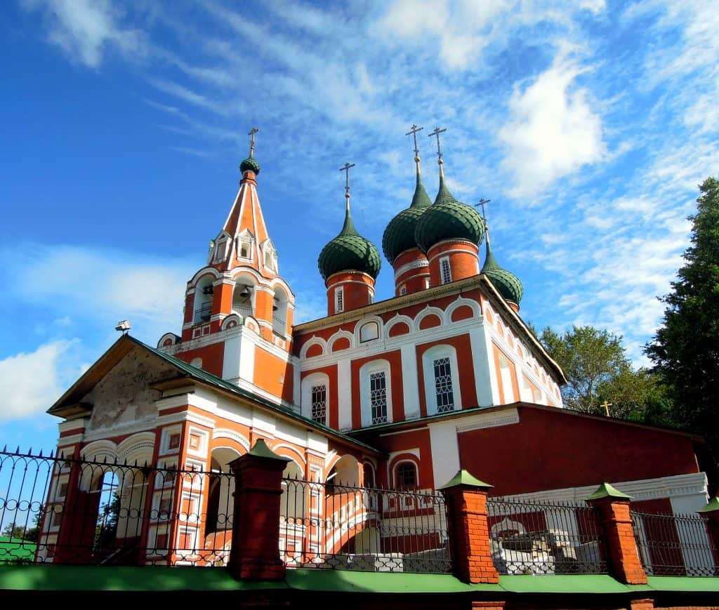 Russland Jaroslawl Goldener Ring