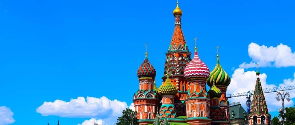 Россия путешествия Кремль