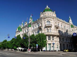 Rostow am Don: Stadtzentrum und Kaufmannshaus - Russlandvisum von Paneurasia