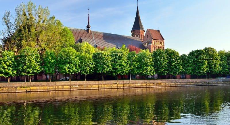Kaliningrad/Königsberg: Königsberger Dom - Visum von Paneurasia