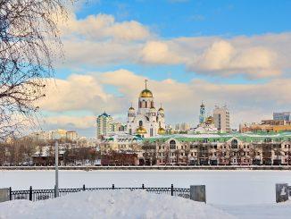 WM Stadt Jekaterinburg