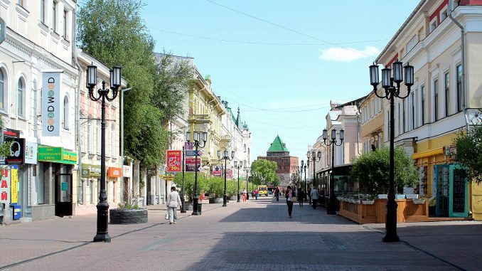 WM Stadt Nischni Nowgorod