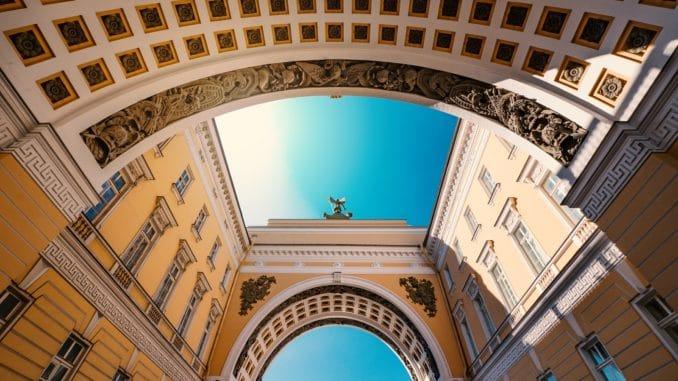 Sankt Petersburg: Generalstab am Schlossplatz