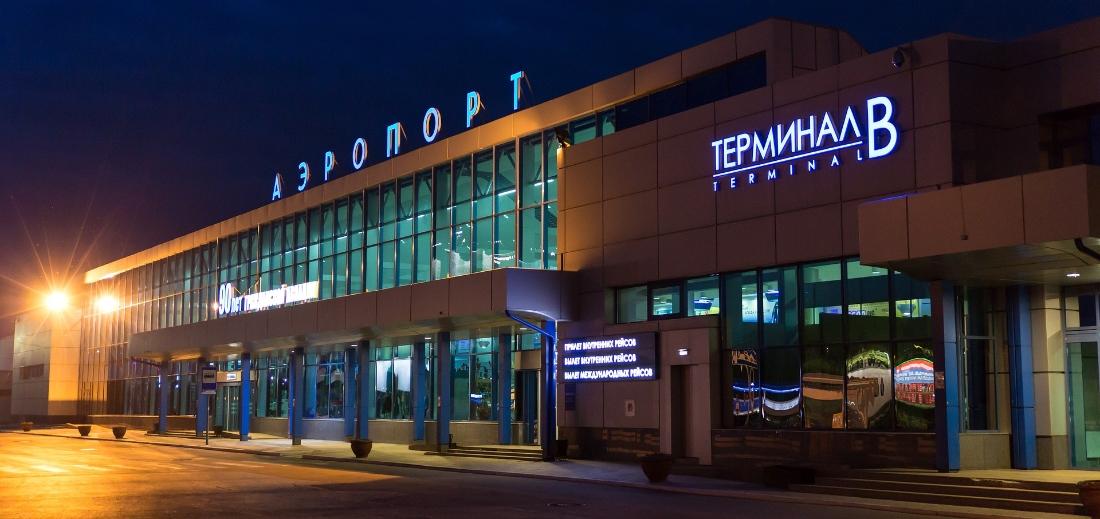 Transfer vom Flughafen in Russland
