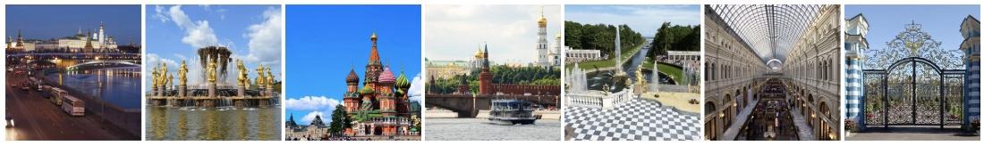 Russland Impressionen