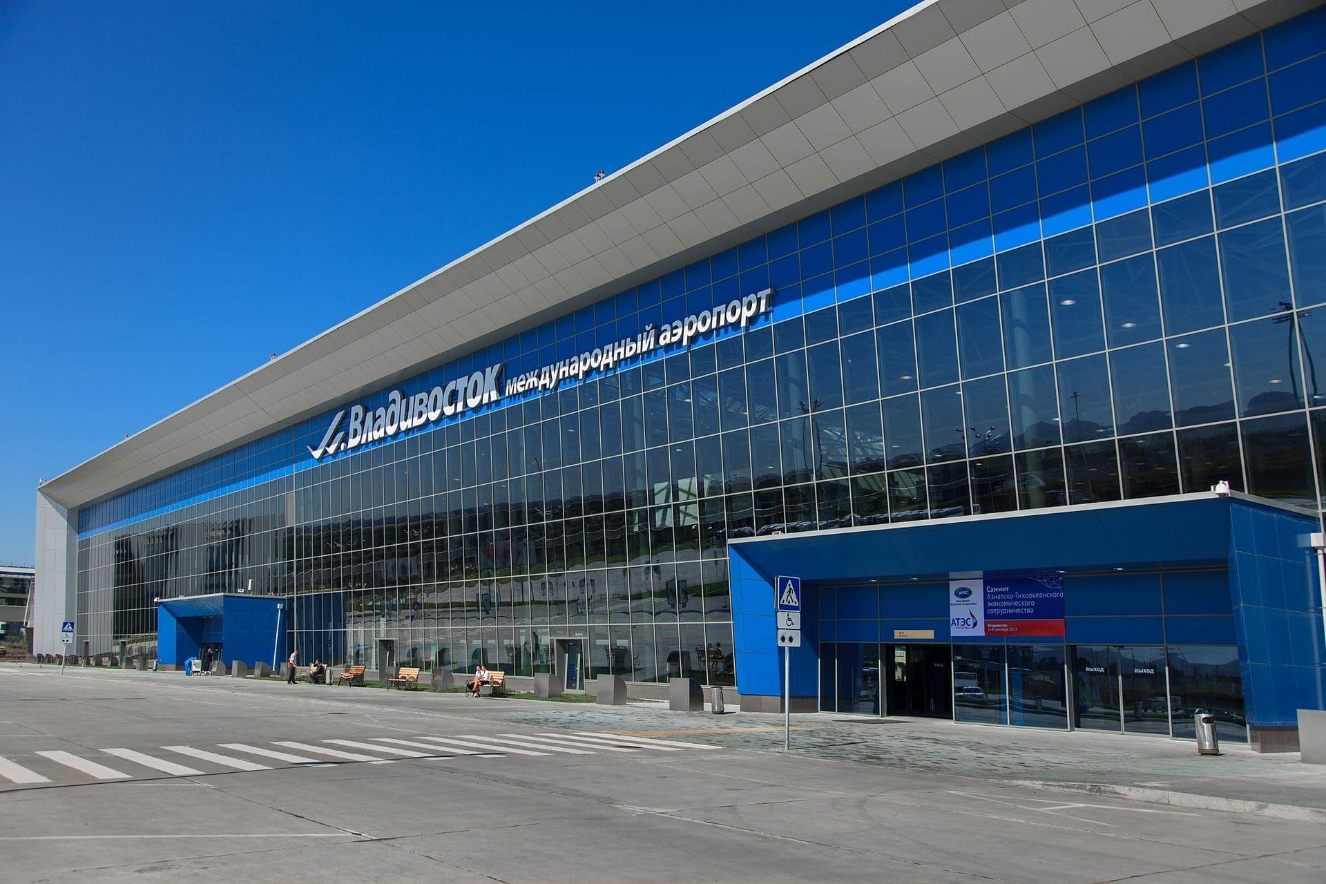 Flughafen Wladiwostok Bild: Maks25rus CC BY-SA 3.0