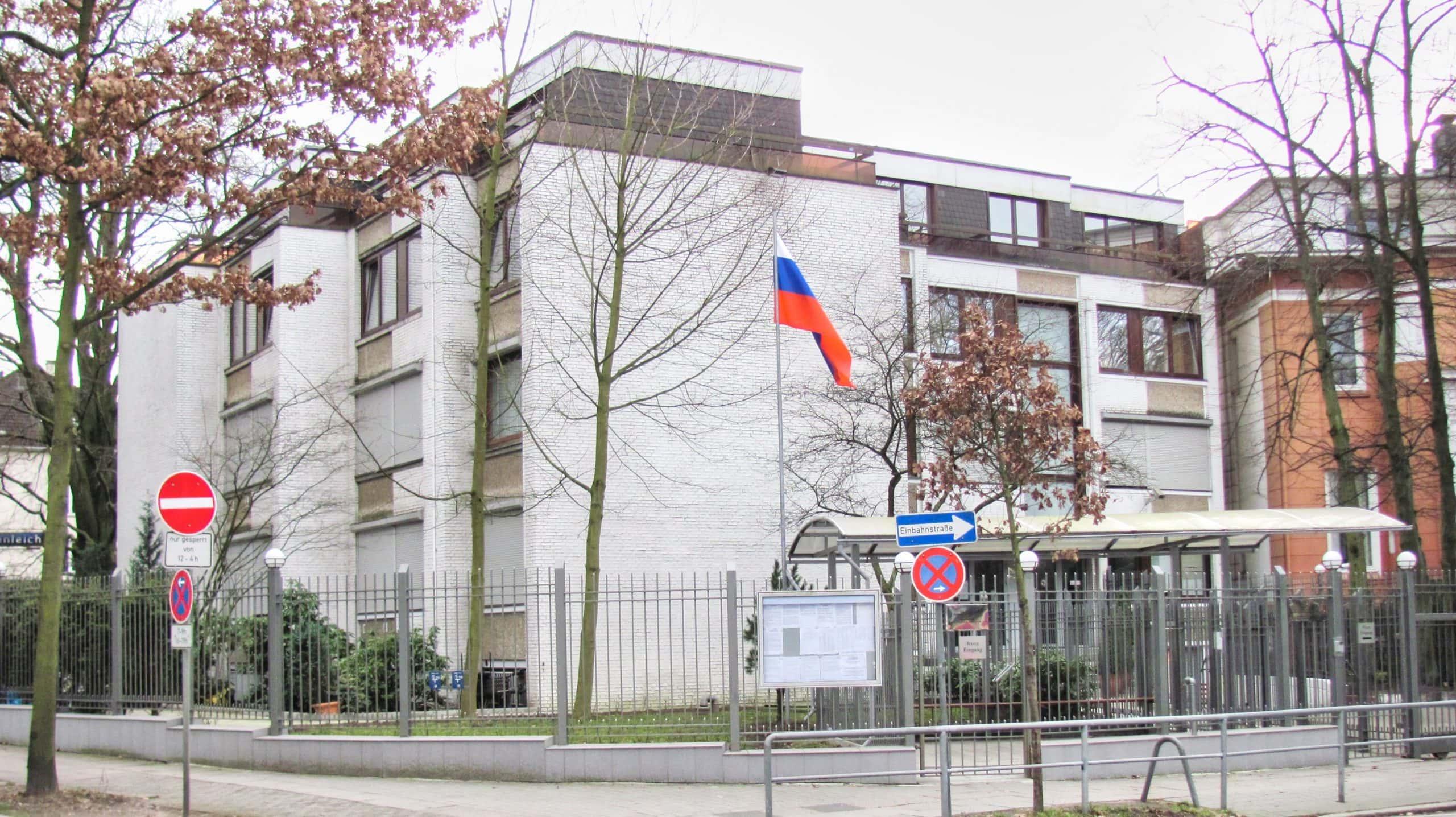 Generalkonsulat der Russischen Föderation in Hamburg